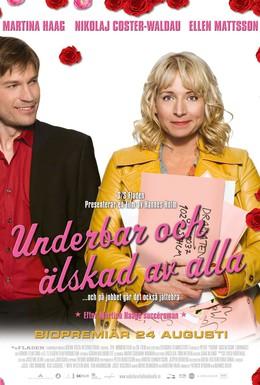 Постер фильма Прекрасная и любимая всеми (2007)