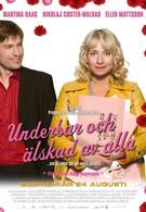 Прекрасная и любимая всеми (2007)