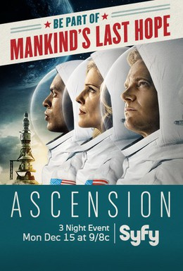 Постер фильма Вознесение (2014)
