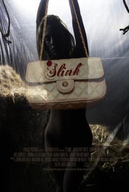 Постер фильма Недоносок (2013)