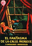 Призрак улицы Морг (1954)