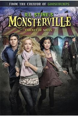 Постер фильма Монстервилль (2015)