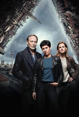 Постер фильма Команда (2015)