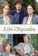 Жизнь в квадратах (2015)