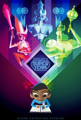 Постер фильма Санджай и его команда (2015)