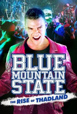 Постер фильма Штат Блу Маунтин: Восстание Тадлэнда (2016)