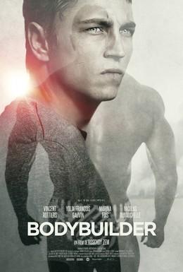 Постер фильма Бодибилдер (2014)