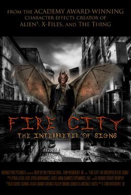 Постер фильма Огненный город: Последние дни (2015)
