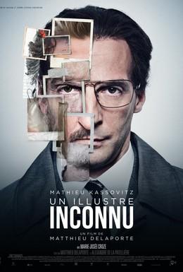 Постер фильма Никому не известный (2014)
