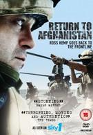 Росс Кемп: Возвращение в Афганистан (2009)