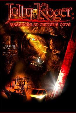 Постер фильма Собиратель голов (2005)