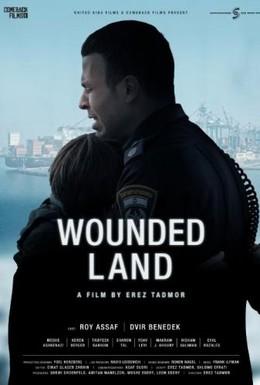 Постер фильма Раненая страна (2015)