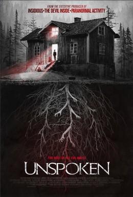 Постер фильма Невысказанный  (2015)