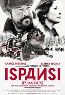 Испанцы (2010)