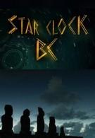Доисторические звездные часы (2011)