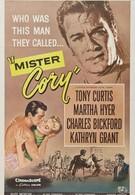 Мистер Кори (1957)