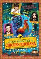 Кхурана и его фирменный рецепт (2012)