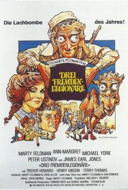 Постер фильма Последний римейк Красавчика Жеста (1977)