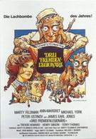 Последний римейк Красавчика Жеста (1977)