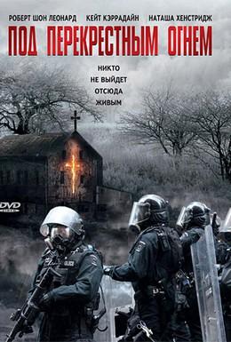 Постер фильма Под перекрестным огнем (1998)