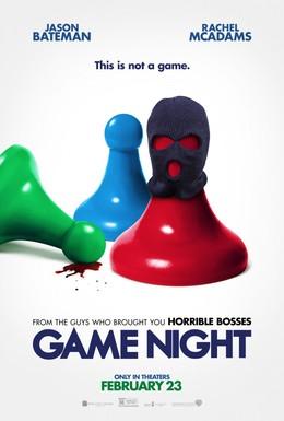 Постер фильма Ночные игры (2018)