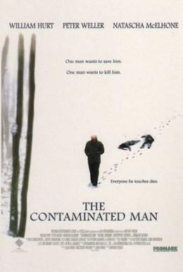 Постер фильма Зараженный (2000)