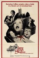 Дом темных теней (1970)