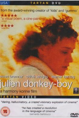 Постер фильма Осленок Джулиэн (1999)