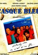 Голубая каска (1994)
