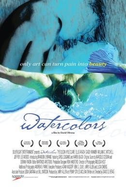 Постер фильма Акварели (2008)