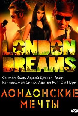 Постер фильма Лондонские мечты (2009)