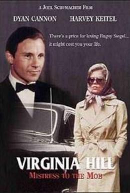 Постер фильма История Вирджинии Хилл (1974)