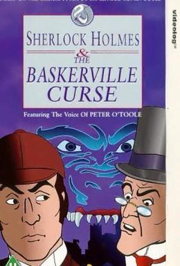 Постер фильма Приключения Шерлока Холмса: Собака Баскервилей (1983)