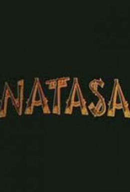 Постер фильма Наташа (1998)