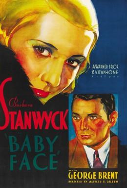 Постер фильма Мордашка (1933)