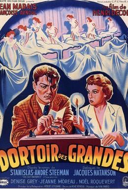 Постер фильма Спальня старшеклассниц (1953)