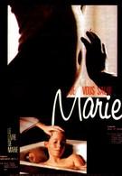 Хвала тебе, Мария (1985)