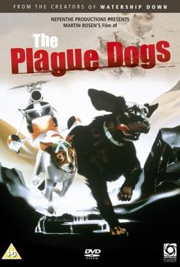 Постер фильма Отчаянные псы (1982)