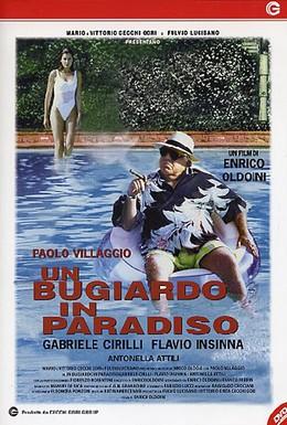 Постер фильма Мошенник в раю (1998)