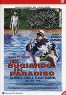 Мошенник в раю (1998)