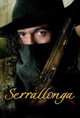 Постер фильма Серальонга (2008)