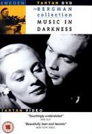 Музыка во тьме (1948)