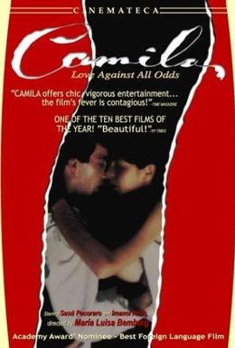 Постер фильма Камила (1984)