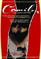 Камила (1984)