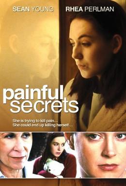 Постер фильма Secret Cutting (2000)