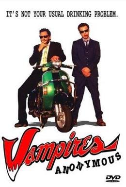 Постер фильма Общество анонимных вампиров (2003)