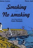 Курить/Не курить (1993)