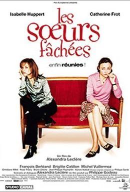 Постер фильма Недовольные сестры (2004)