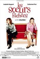 Недовольные сестры (2004)