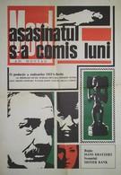 Убийство в понедельник (1968)